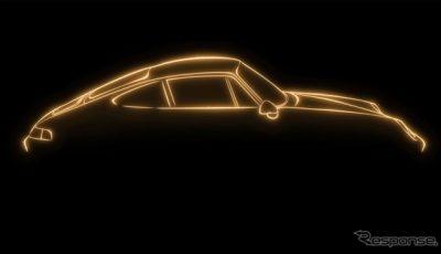 ポルシェの「クラシック・プロジェクト・ゴールド」のティザーイメージ