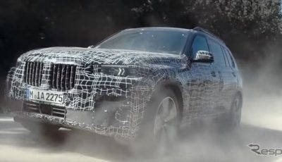 BMW X7 のプロトタイプ