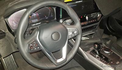 BMW 3シリーズツーリング 新型 スクープ写真