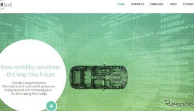 FDテック社の公式サイト