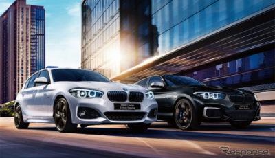BMW 1シリーズ エディションシャドウ/ファッショニスタ