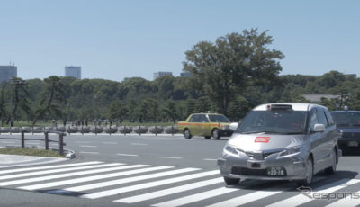 自動運転タクシーによる公道サービス実証のプロモーション動画