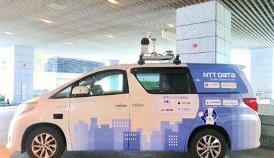 オンデマンド交通サービスに使う自動運転の実験車両