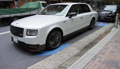 トヨタ自動車 センチュリー GRMN