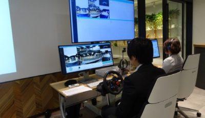 自動運転車の事故トラブル対応サービス研究拠点「コネクテッドサポートセンター」は、自動運転車の遠隔監視だけでなく、危険時には遠隔の運転席から操舵介入を行う。