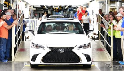 レクサス ES 新型の量産第一号車がトヨタ自動車の米国ケンタッキー州ジョージタウン工場からラインオフ