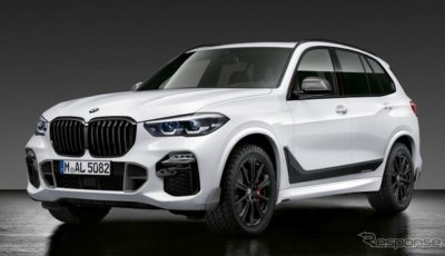 BMW X5 新型のMパフォーマンスパーツ