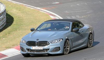 BMW 8シリーズカブリオレ(M850i xDrive カブリオレ Mパフォーマンス)スクープ写真
