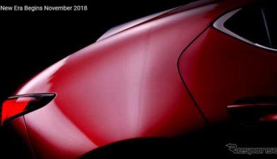 マツダの新型車のティザーイメージ
