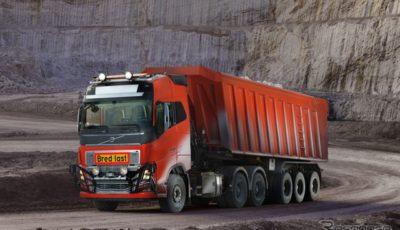 石灰石を運ぶボルボの自動運転大型トラック