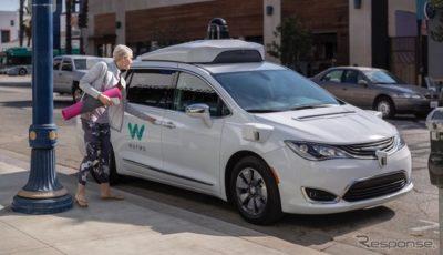 グーグルのウェイモが運用を開始した無人の自動運転タクシー