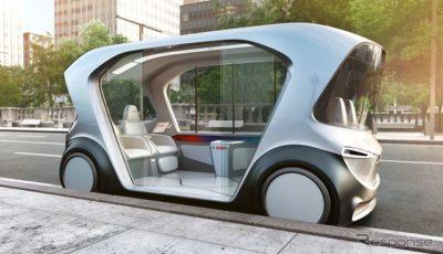 ボッシュの自動運転EVコンセプトカー