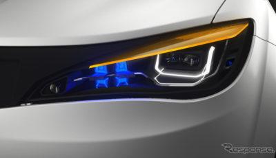 マニエッティマレリのコンセプトカーのティザーイメージ