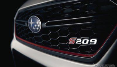 スバル STI S209 のティザーイメージ