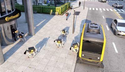 コンチネンタルの自動運転EVに配達ロボット(ロボドッグ)を組み合わせた完全無人の配達システム