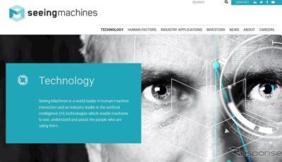 シーイング・マシン社の公式サイト