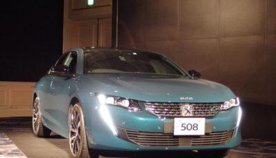 プジョー508新型