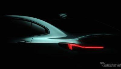 BMW 2シリーズ グランクーペのティザーイメージ