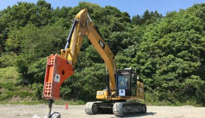 第1段階:自律制御による割岩作業