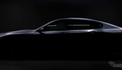 BMW 8シリーズ グランクーペのティザーイメージ