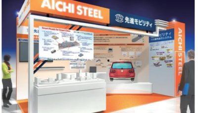 愛知製鋼と先進モビリティの共同出展ブース(イメージ)
