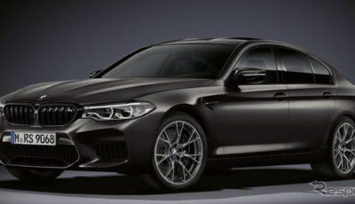 BMW M5 エディション 35 イヤー