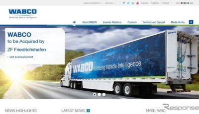 ZFが買収するワブコ(WABCO)社の公式サイト