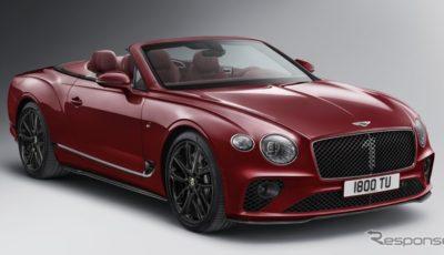 ベントレー・コンチネンタル GT コンバーチブル 新型のナンバーワン・エディション