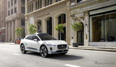 ウェイモの自動運転実験車。ベースはジャガーI-PACE。(参考画像)