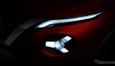 日産が9月に発表する新型車のティザーイメージ