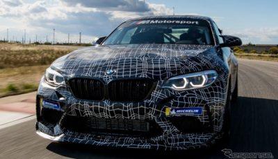 BMW M2 コンペティション のレーシングカーのプロトタイプ