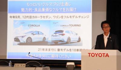 トヨタ自動車 2019年度第1四半期決算 説明会