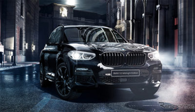 BMW X3 ミッドナイトエディション