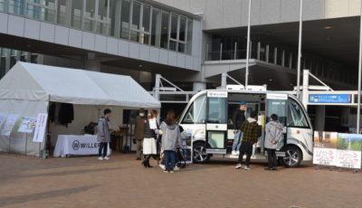 WILLERの自動運転シャトル、NAVYA ARMA(福岡モーターショー2019)