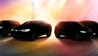 フォルクスワーゲンの新型SUVのティザーイメージ