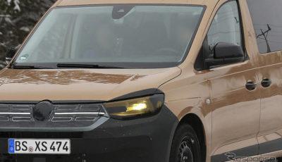 VW キャディ 新型プロトタイプ(スクープ写真)