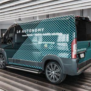 カルマの完全自動運転商用車、L4 Eフレックスバン
