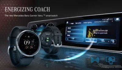 メルセデスベンツ Eクラス・クーペ & カブリオレ 改良新型に採用されるスマートウォッチと連携してドライバーを支援する「エナジャイジングコーチ」機能