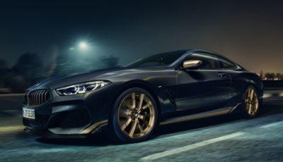 BMW 8シリーズ 新型のゴールデン・サンダー・エディション