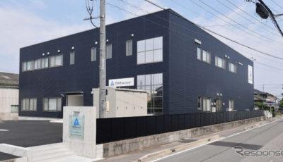 モビリティー技術開発センター