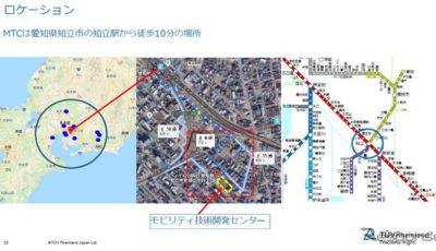 知立市はOEM、サプライヤーが集中する中京エリアのハブ