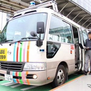 羽田空港で行われた東京臨海部実証実験 SIP自動運転(システムとサービスの拡張)に参画する埼玉工業大学 自動運転バス