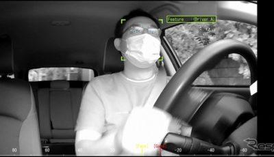 マスク装着顔での顔認証(ドライバー識別)イメージ