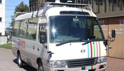 実証実験で使用する自動運転バス