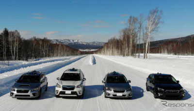 合流試験に使用した5GおよびC-V2Xシステムを搭載した自動運転実験車両と美深試験場テストコース、実験車両は左からWRX S4、フォレスター、インプレッサSPORT(2台)