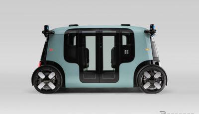 Zoox の都市部で日常的に走行することを想定した専用のロボタクシー