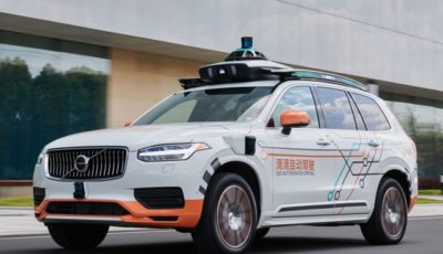 DiDiの自動運転テスト車両(ボルボ XC90 ベース)