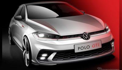 フォルクスワーゲン・ポロ GTI 改良新型のティザースケッチ
