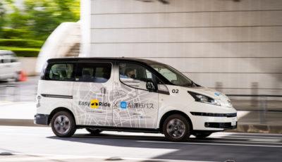 日産がNTTドコモ「AI運行バス」とコラボし、3回目となるEasy Rideの実証実験を開始する