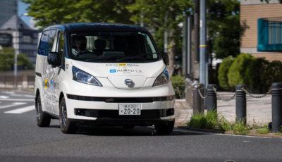 日産・NTTドコモ  Easy Ride